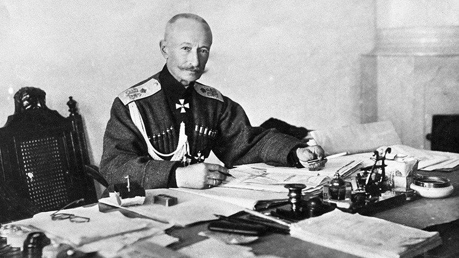план первой мировой войны по истории