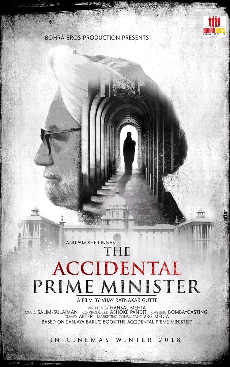 Anupam Kher's Upcoming Movie The Accidental Prime Minister Will Definitely Bring These Questions To Your Mind