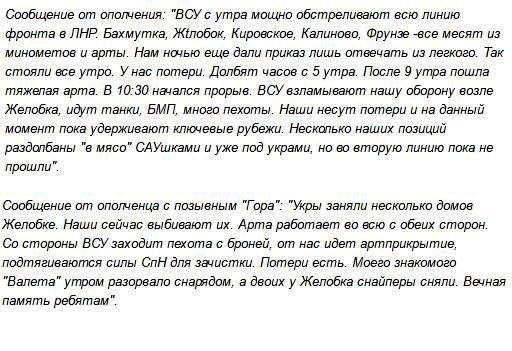 """Климкин о расширении миссии ОБСЕ на Донбассе: """"Как первый шаг это обычно очень важно, но недостаточно для будущего"""" - Цензор.НЕТ 1551"""
