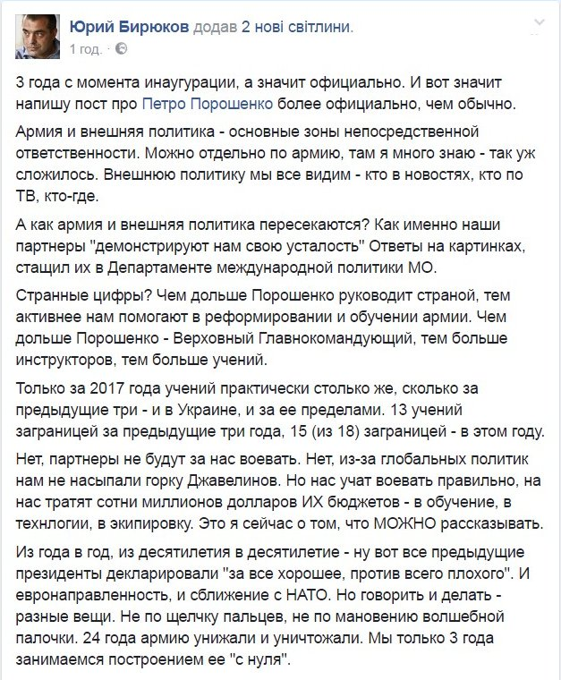 Расширенное партнерство Украины с НАТО приведет к членству в Альянсе, - Климкин - Цензор.НЕТ 3917