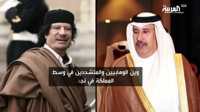الفيديو الثاني | بالصوت الواضح.. مؤامرة تقسيم السعودية #مؤامرة_قطرية_على_السعودية https://t.co/JdexQpZOKA