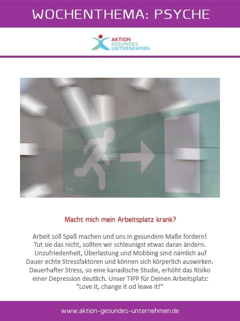 ebook архивоведение учебно методическое пособие