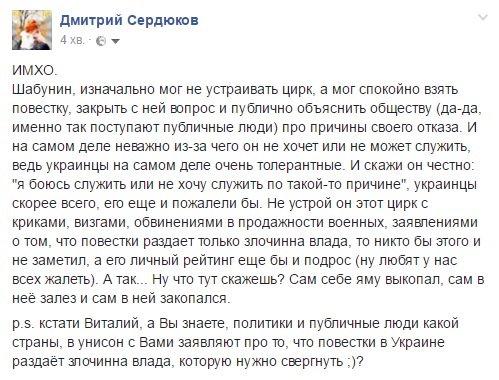 При получении взятки в сумме $5 млн задержан чиновник Фонда гарантирования вкладов, - Луценко - Цензор.НЕТ 4941