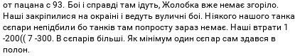 Расширенное партнерство Украины с НАТО приведет к членству в Альянсе, - Климкин - Цензор.НЕТ 9883