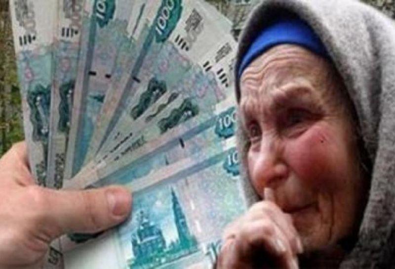фото мошенниц ворующих у пенсионеров в туле висячие