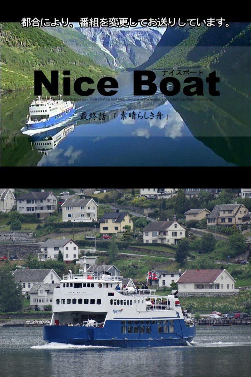 Niceboat Hashtag On Twitter