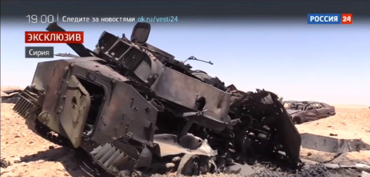 Коалиция США нанесла удар по проправительственным силам в Сирии - Цензор.НЕТ 4229