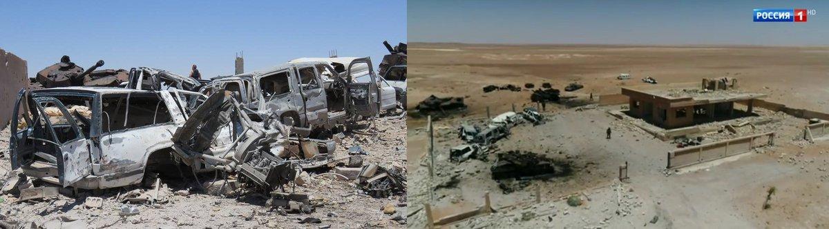 Коалиция США нанесла удар по проправительственным силам в Сирии - Цензор.НЕТ 711