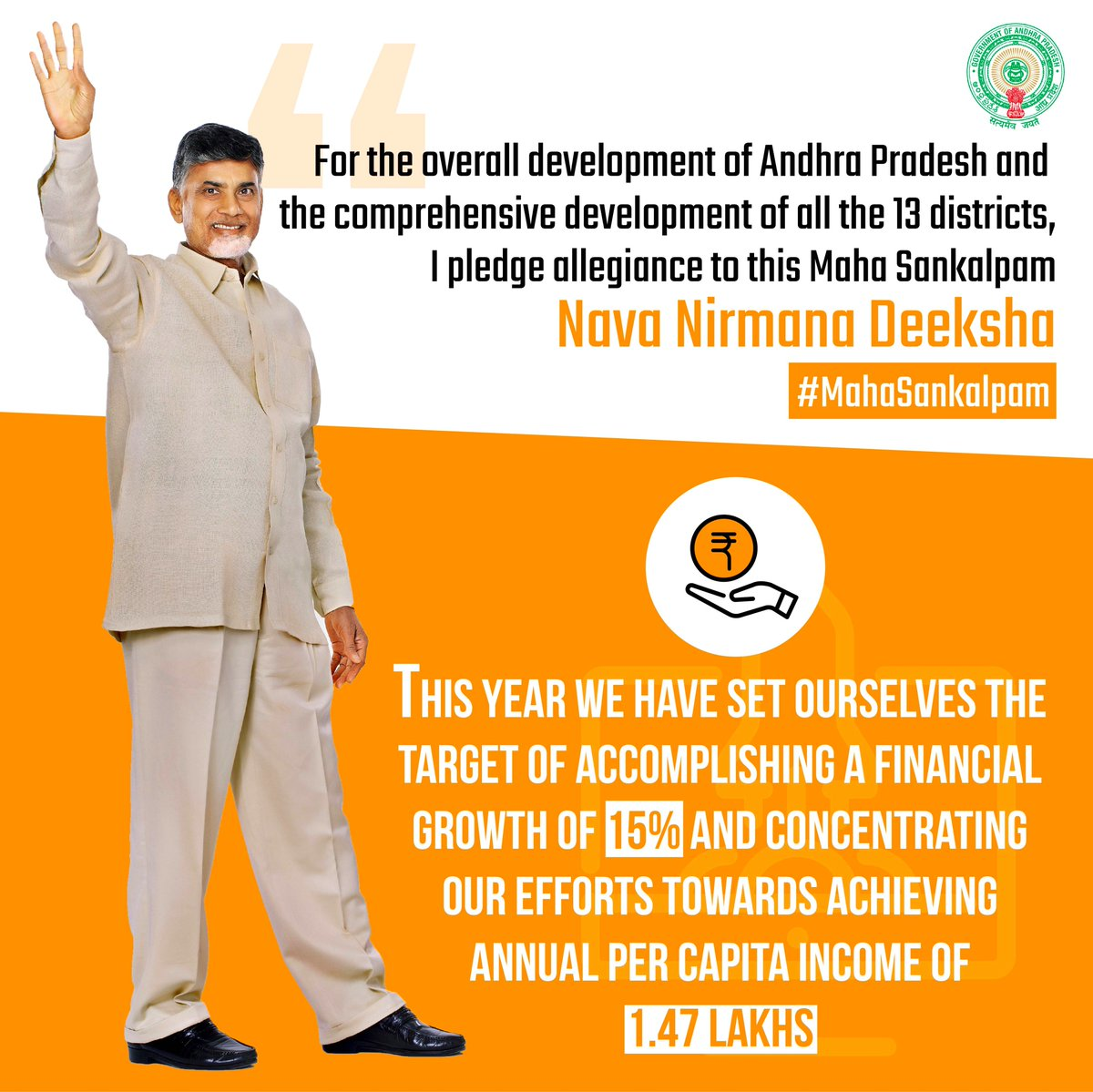 N Chandrababu Naidu on Twitter:
