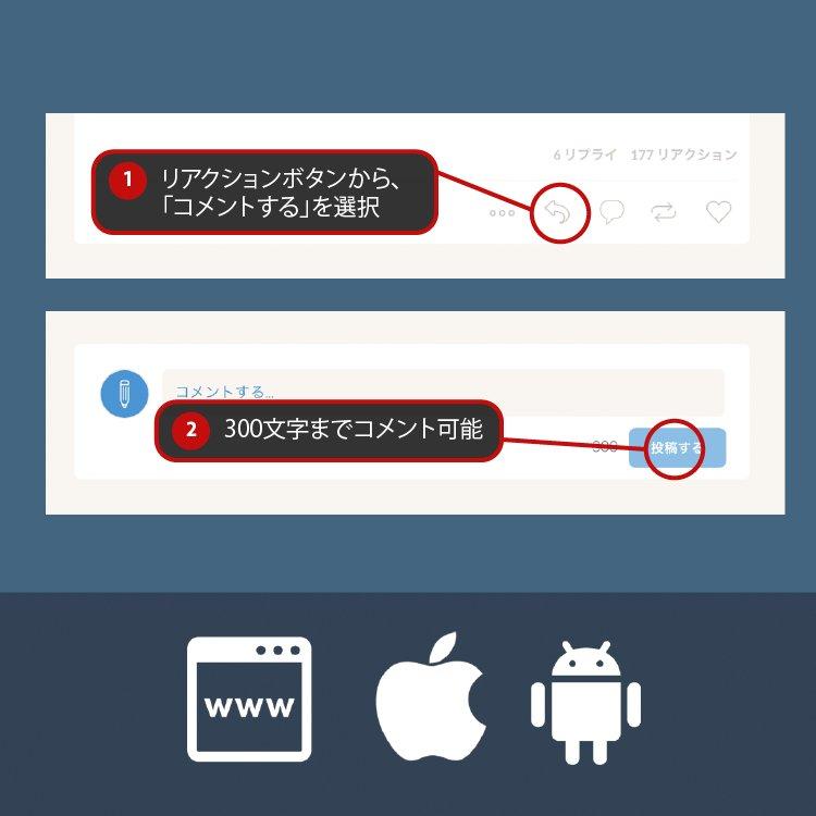 スマートフォン ブラウザ 版 pixiv