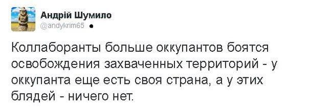 Интеграция Украины в НАТО поможет в деоккупации Крыма, - Чубаров - Цензор.НЕТ 8837
