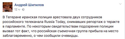 """МИД Украины осудил теракт на территории посольства США в Киеве: """"Правоохранительные органы осуществляют все меры для расследования"""" - Цензор.НЕТ 8212"""