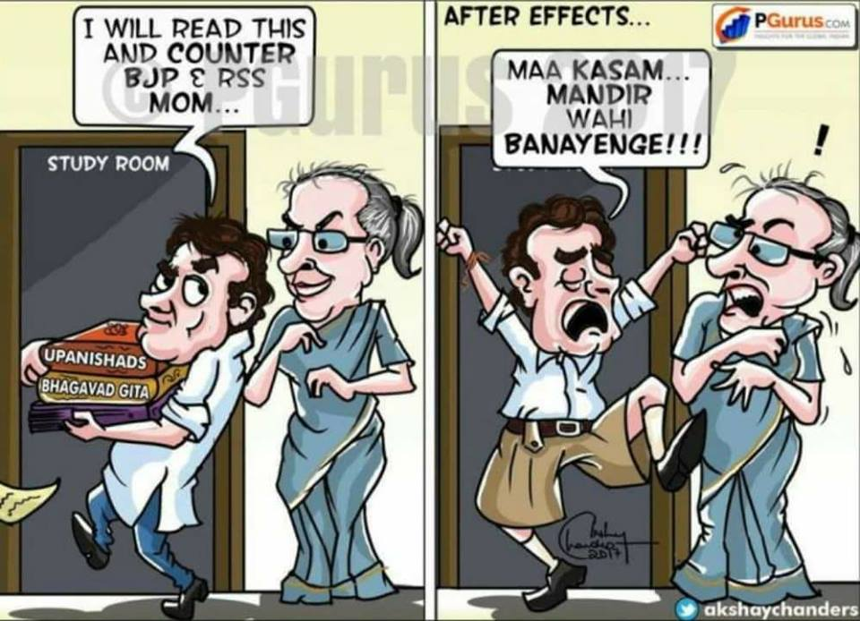 Pappu Gandhi, before and after the Upanishads: https://t.co/sCfZh9NXII