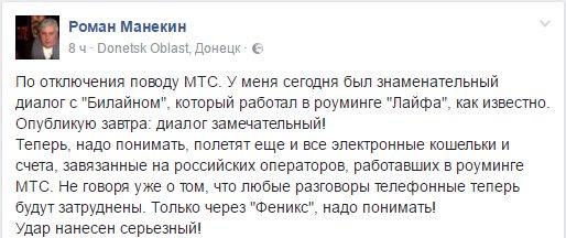 Юго-Донбасский водогон остановлен из-за обстрелов. Без воды могут остаться три района и Мариуполь, - МинВОТ - Цензор.НЕТ 5977