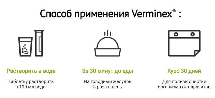 инструкция по применению препарата вентер
