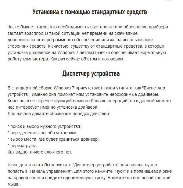майнкрафт через торрент на windows 7