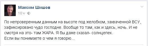 Порошенко подписал 3акон, усиливающий защиту прав военных, получивших ранения во время службы в зоне проведения АТО - Цензор.НЕТ 6073