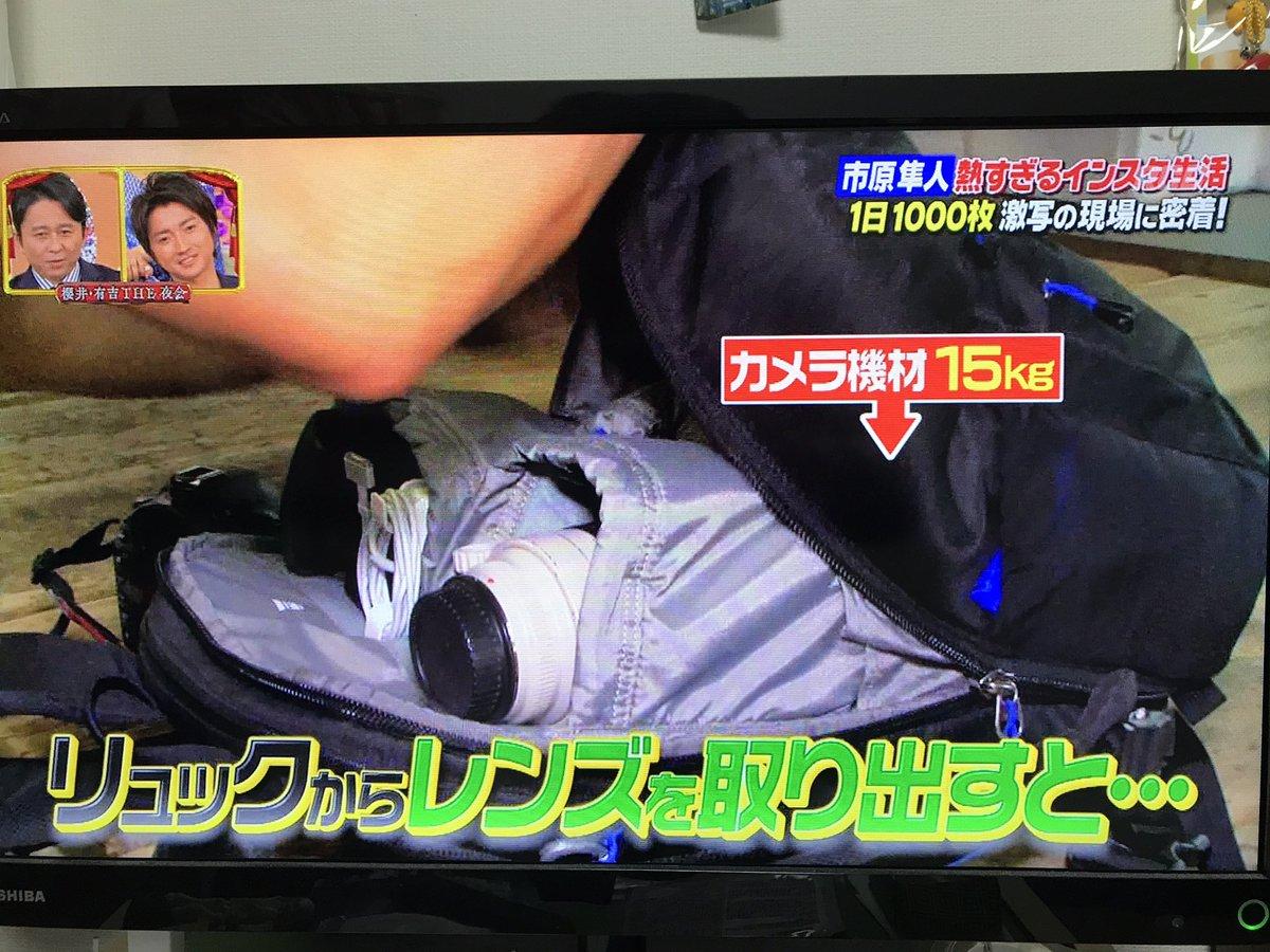 俳優市原隼人さんが凄すぎるwwカメラ愛に親近感が湧く人が続出!