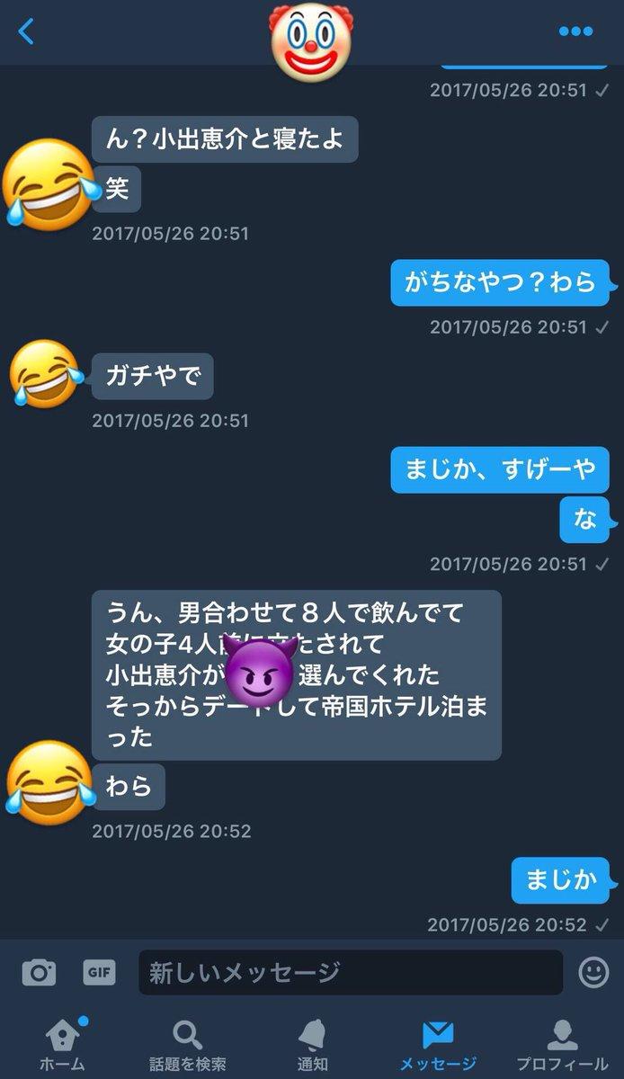 Загадочные японцы - 2 - Страница 4 DBz_Ze1U0AADtEG