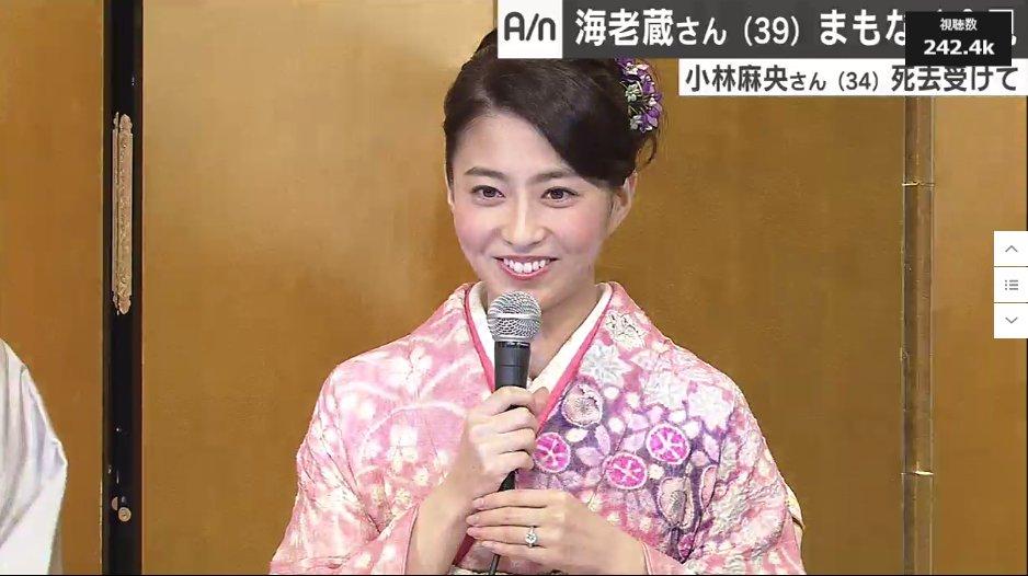 AbemaNews午後①/小林麻央さん死去…海老蔵さん会見を速報  @AbemaTV