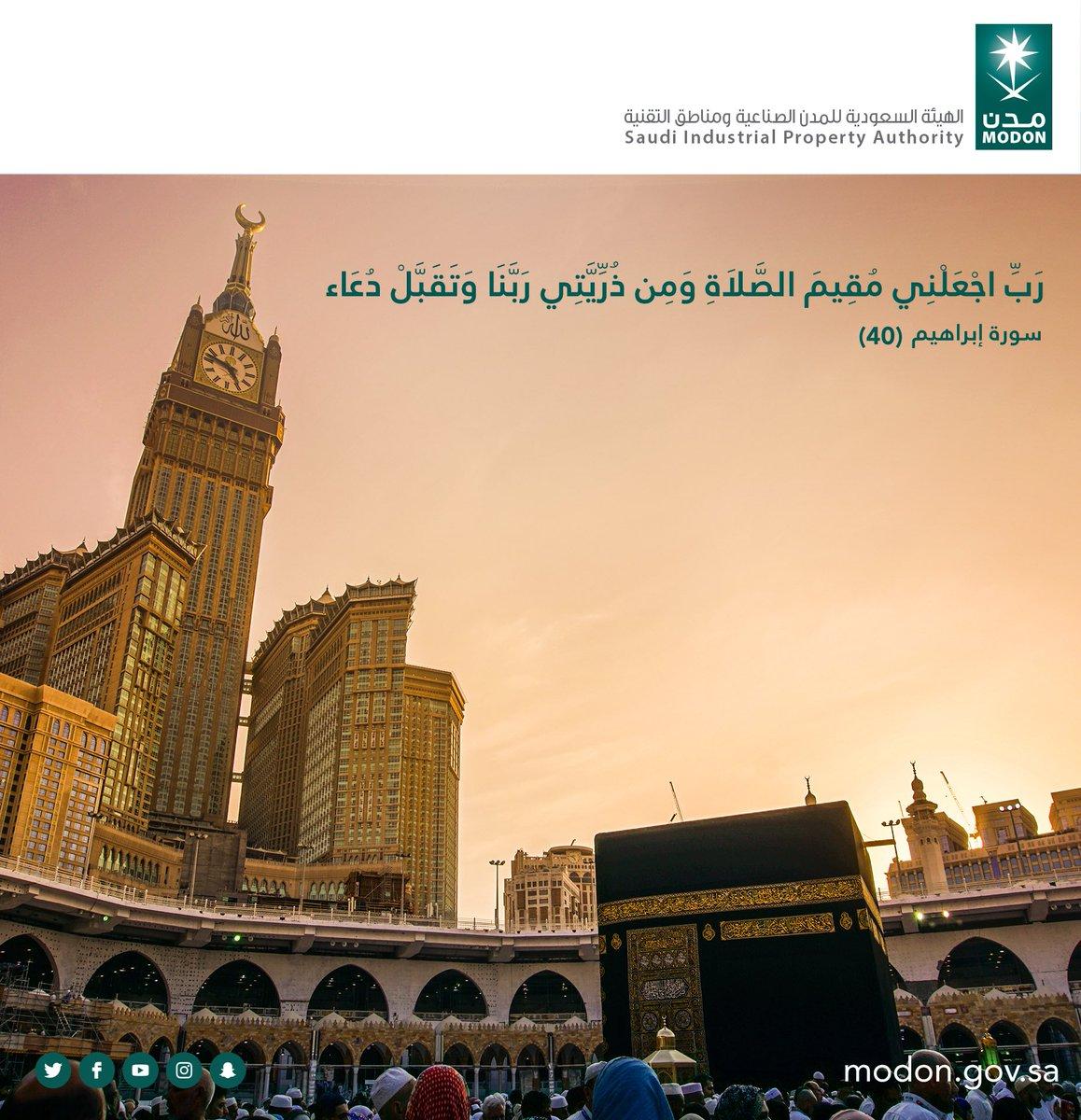 في آخر جمعة من #رمضان .. اللهم اجعله شاهدًا لنا لا علينا.  #يوم_الجمعة...