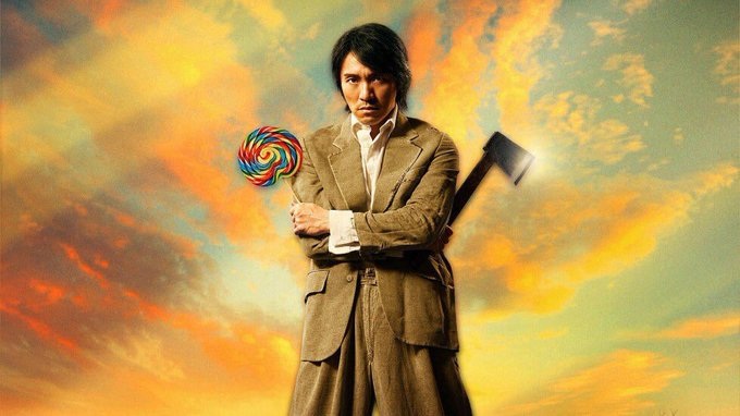Happy birthday to Stephen Chow!