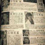 皆さまお疲れさまです。本日発売のYJ30号は、大人気コスプレイヤー「えなこ」さんが表紙で登場!「東京…