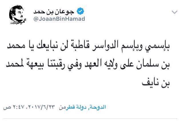 إنت مو إنت و إنت جوعان جوعان بن حمد ينسى يطلع من الحساب و الوهمي و غرد...