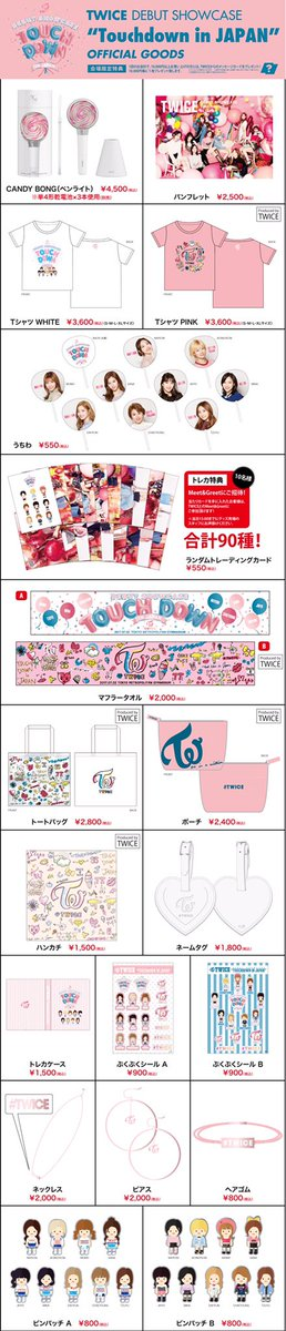 Twice Pop Up Store Hongdae