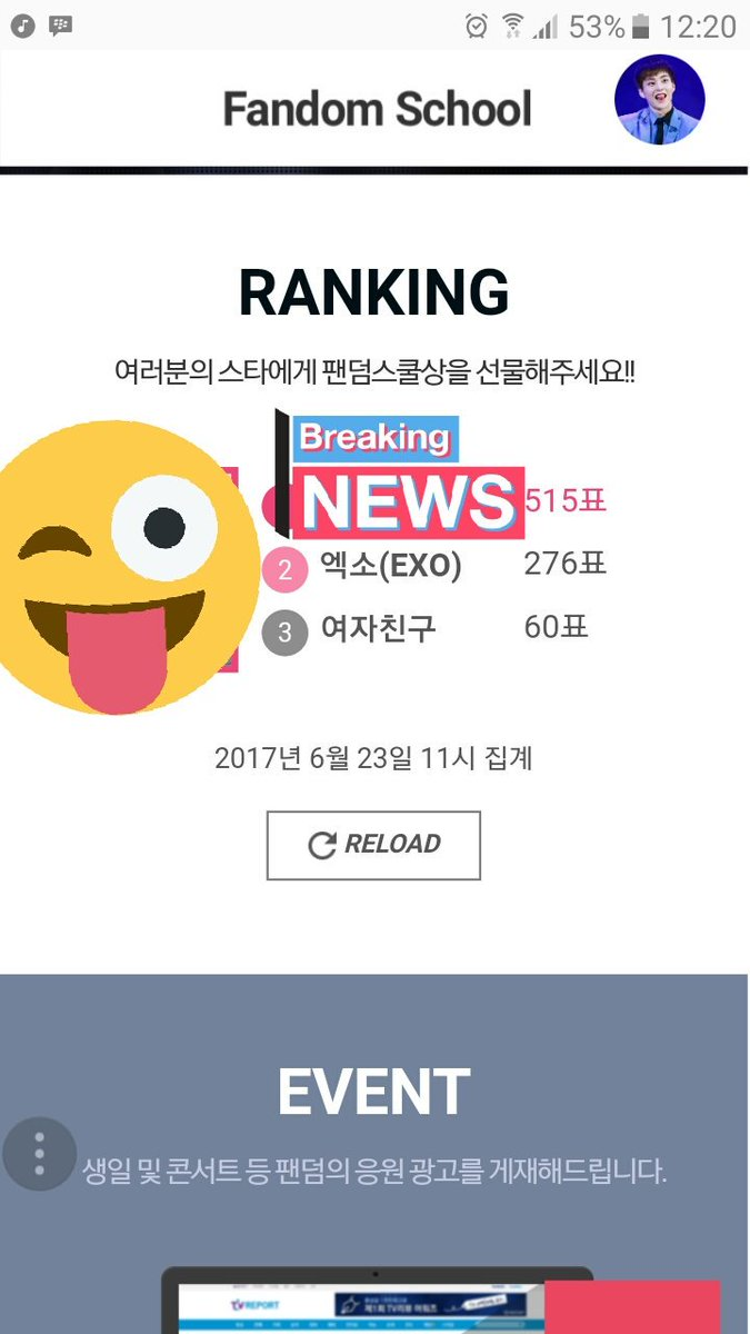 don&#39;t forget to vote on fandom school WE&#39;RE LOSING!!   #EXO #EXOL #EXOGRANDCOMEBACK #WELCOMEBACKLAY #FANDOMSCHOOL<br>http://pic.twitter.com/AarbfDKG2N