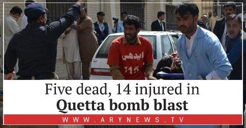 Five dead, 14 injured in #Quetta bomb #blast  Read more: https://t.co/...