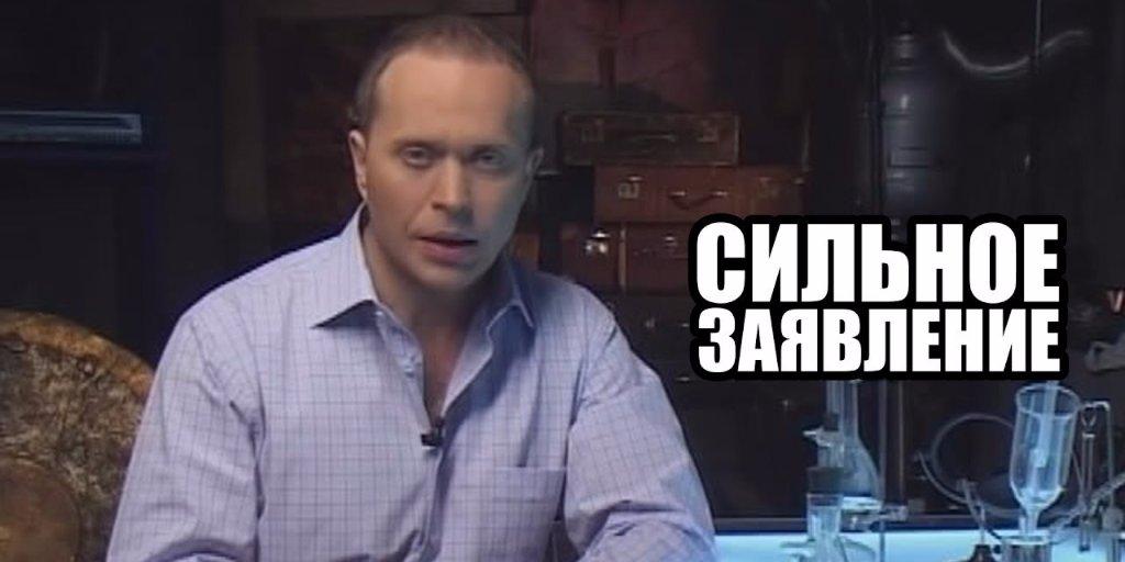 Мобильный банк сбербанка россии личный кабинет войти - f4456