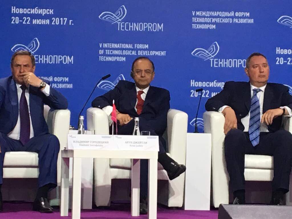 Addressing the plenary session of TECHNOPROM 2017 in Novosibirsk, June...