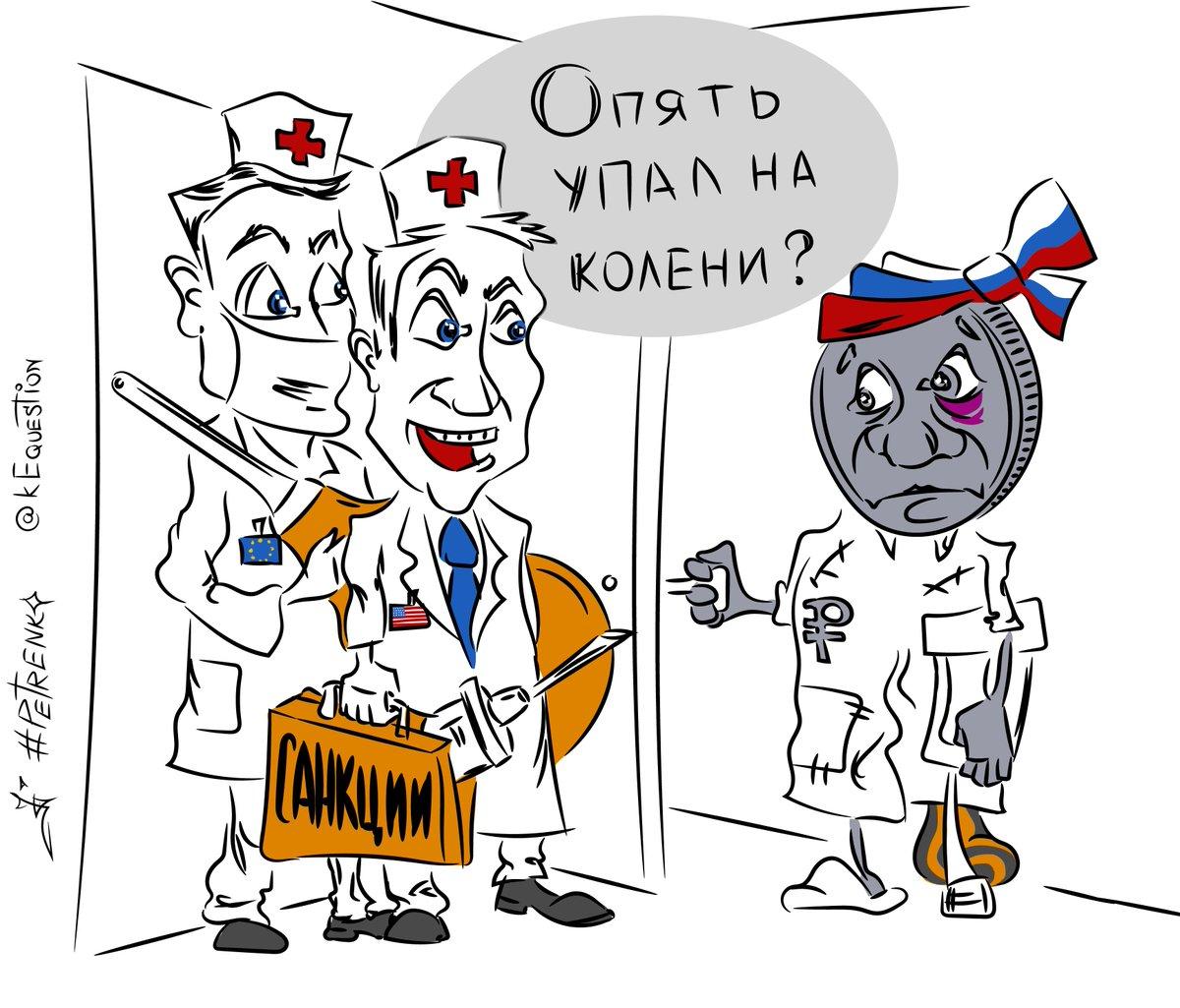 Москва приступила к проработке ответных санкций против США, - МИД РФ - Цензор.НЕТ 2100