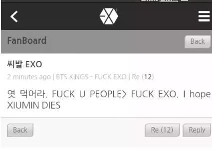 THIS IS #EXOL APP NOT UR FAVES APP! WE ARNT AFRAID OF UR THREATS! THESE RATS!  U WILL PAY SOON 4 THIS! #EXOL  #EXO<br>http://pic.twitter.com/5IFDb7Wa5l