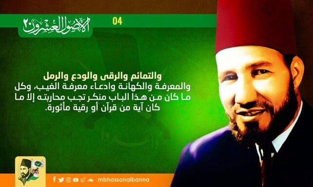 فتوى العلامة بن باز حول جماعة الإخوان المسلمين ! - :: موقع حقيقة الإخوان  المسلمين ::