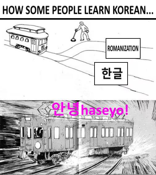 Don&#39;t be one of these people... #한글 #saves #lives <br>http://pic.twitter.com/2XqcBt7VAJ