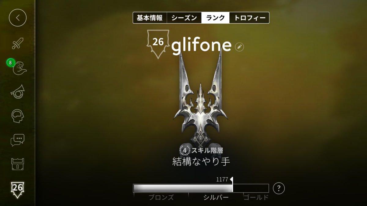 """glifone@SPPI所属 on Twitter: """"..."""