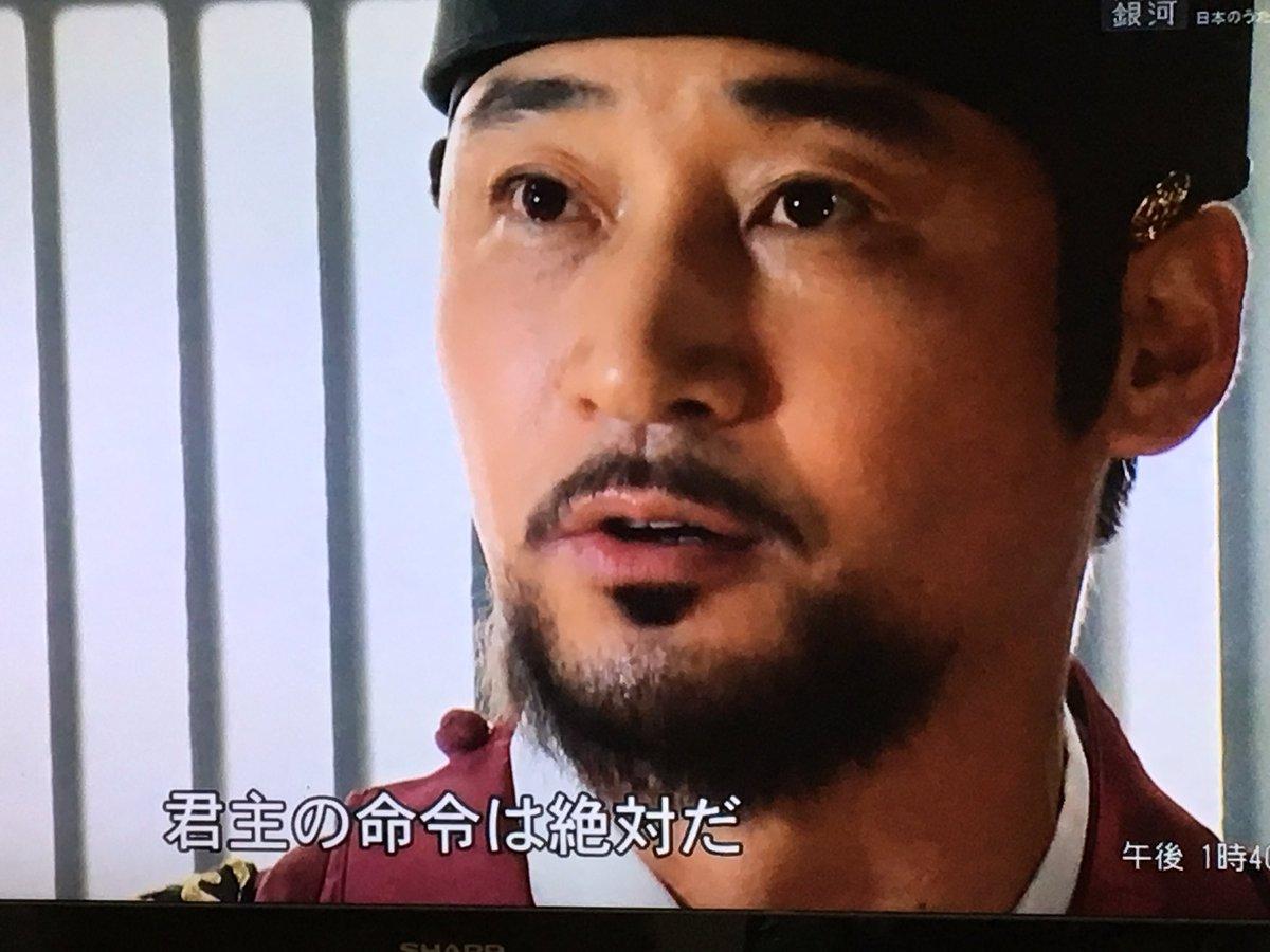 の 心 医 ホジュン 伝説