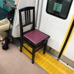 横浜線に椅子忘れた人誰wwwwww pic.twitter.com/5flfw4XYRW