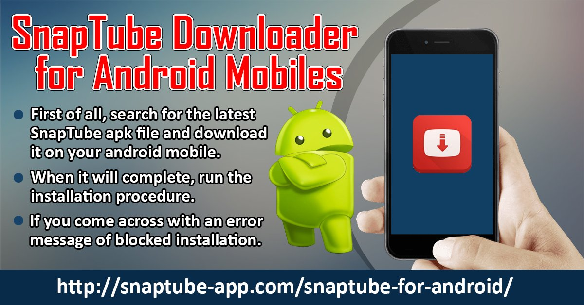 Android downloader 1053 - 6e