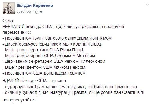Украина подпишет важные соглашения по оборонному сотрудничеству с США, - Порошенко - Цензор.НЕТ 6627
