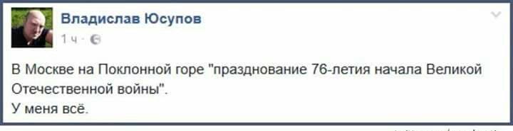 Америке нужна Украина, - Ирина Геращенко рассказала подробности визита Порошенко в США - Цензор.НЕТ 84