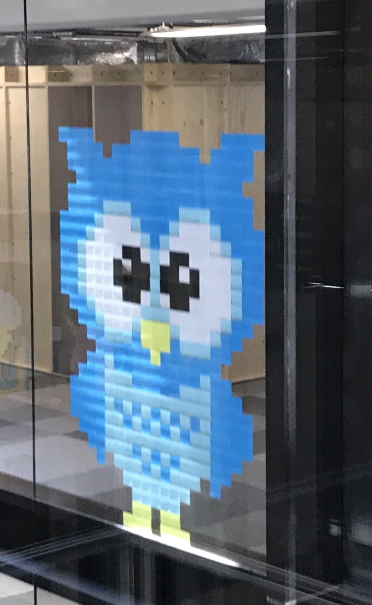 Melanie Warrick On Twitter Apparently It Was Foretold In Google Pixel Art Post It Note Prophecy That One Day A Blue Owl Would Walk These Halls Https T Co Nuhcy1tgly