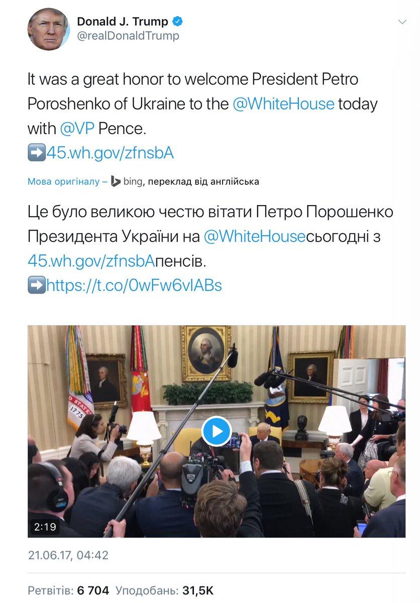 """Глава Пентагона Мэттис подарил Порошенко фото с надписью """"От патриота - патриоту"""", - Цеголко - Цензор.НЕТ 1174"""