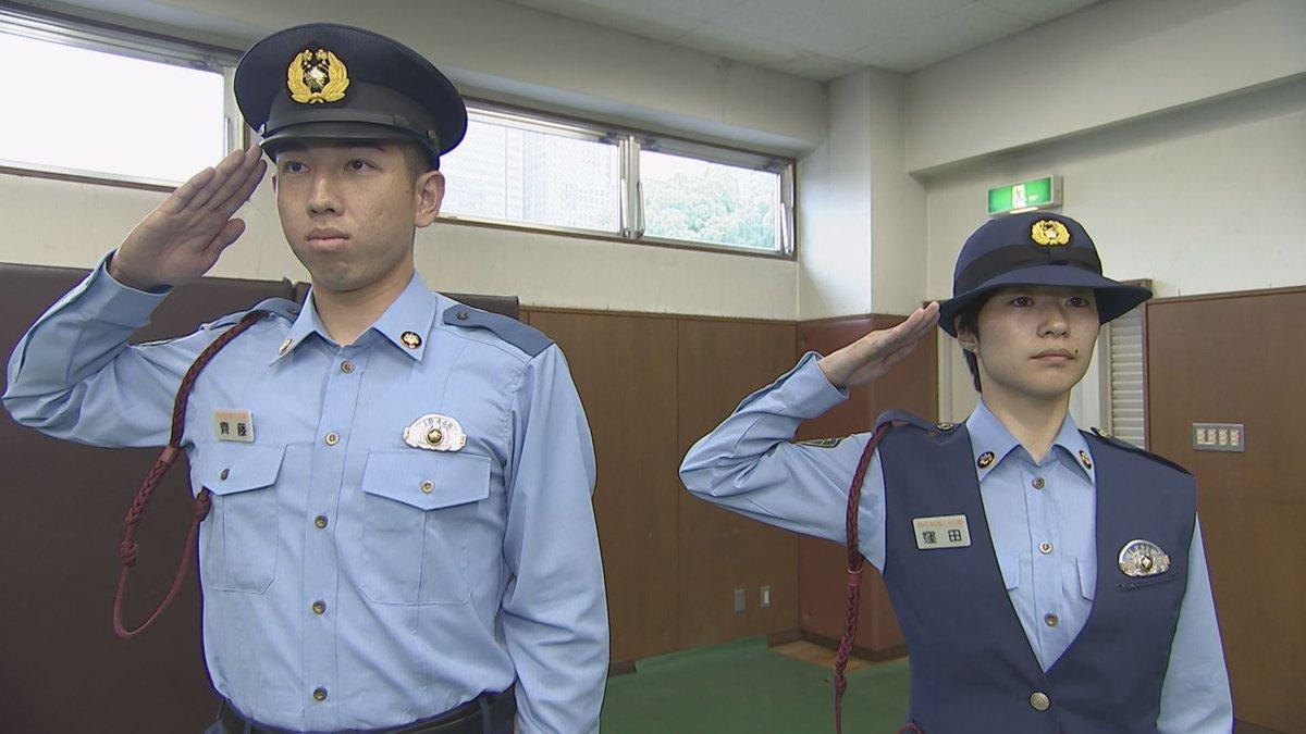 警察 皇宮