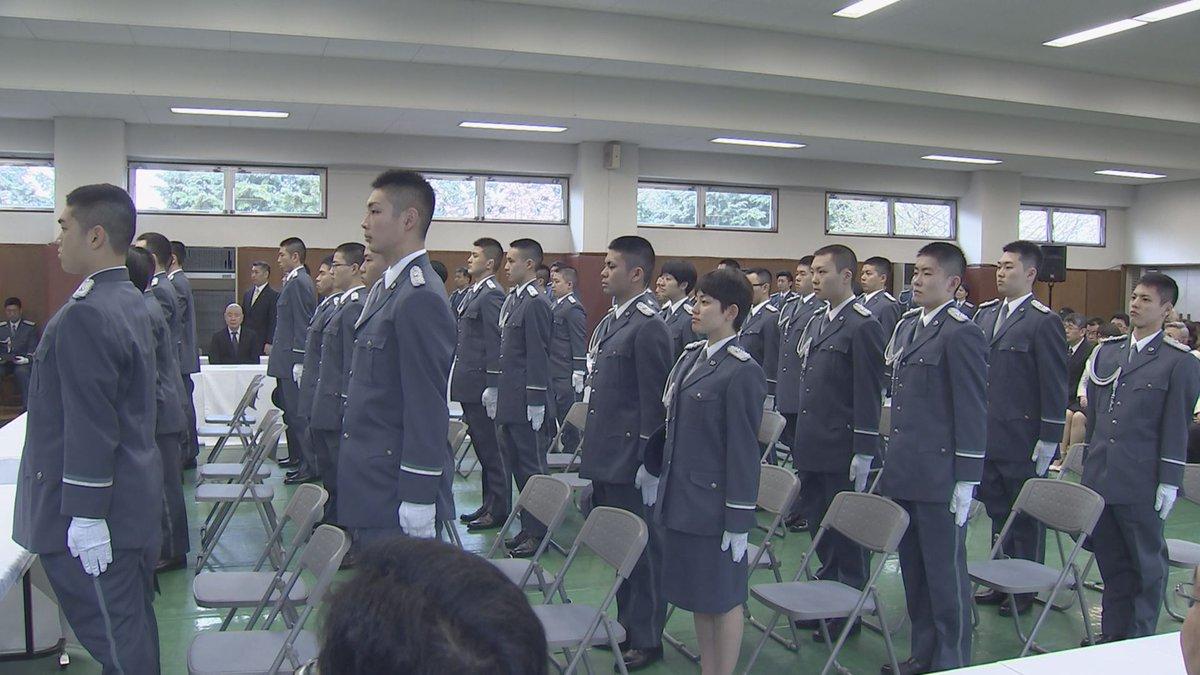 皇宮警察学校 hashtag on Twitte...