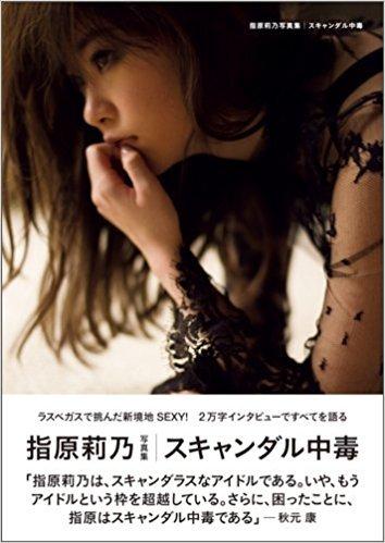 【#AKB48選抜総選挙】一番損をしたのは沖縄ファミマ、損害は10億にも? 社員は夜も眠れないほどに… https://t.co/jcgwqXtj96  #ファミマ #ファミリーマート