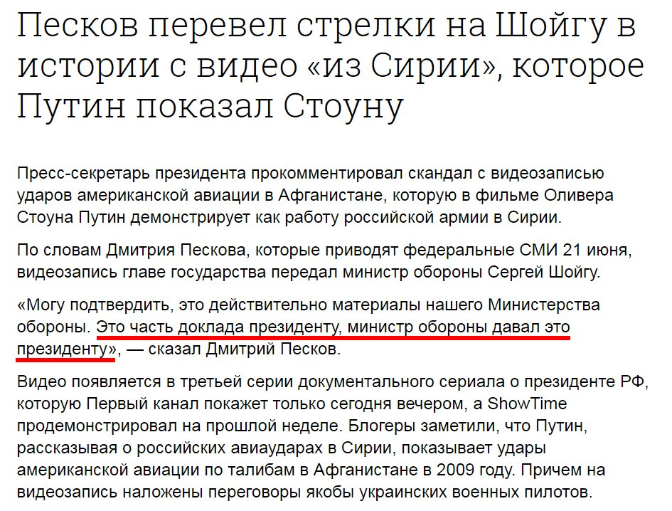 Законопроект о деоккупации Донбасса будет вынесен на обсуждение общественности, - Герасимов - Цензор.НЕТ 7993