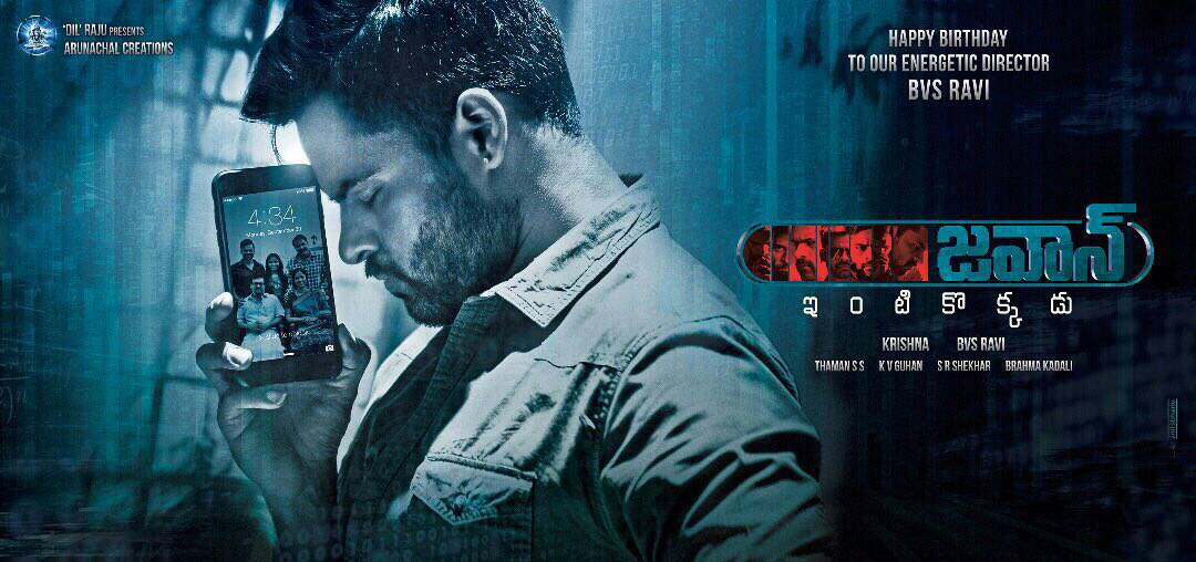 Tollywood Movies Latest Updates - 23/06/2017